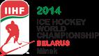 Frontpage, 2014 WM, Belarus Minsk