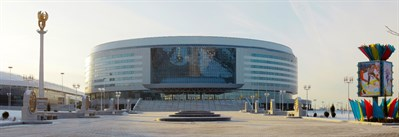 Minsk Arena Outdoor Day