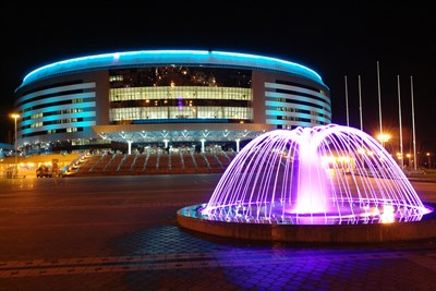 Minsk Arena Outdoor Night