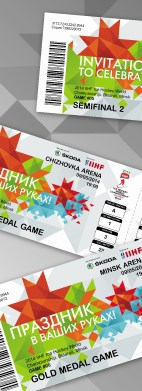 Minsk 2014 Tickets